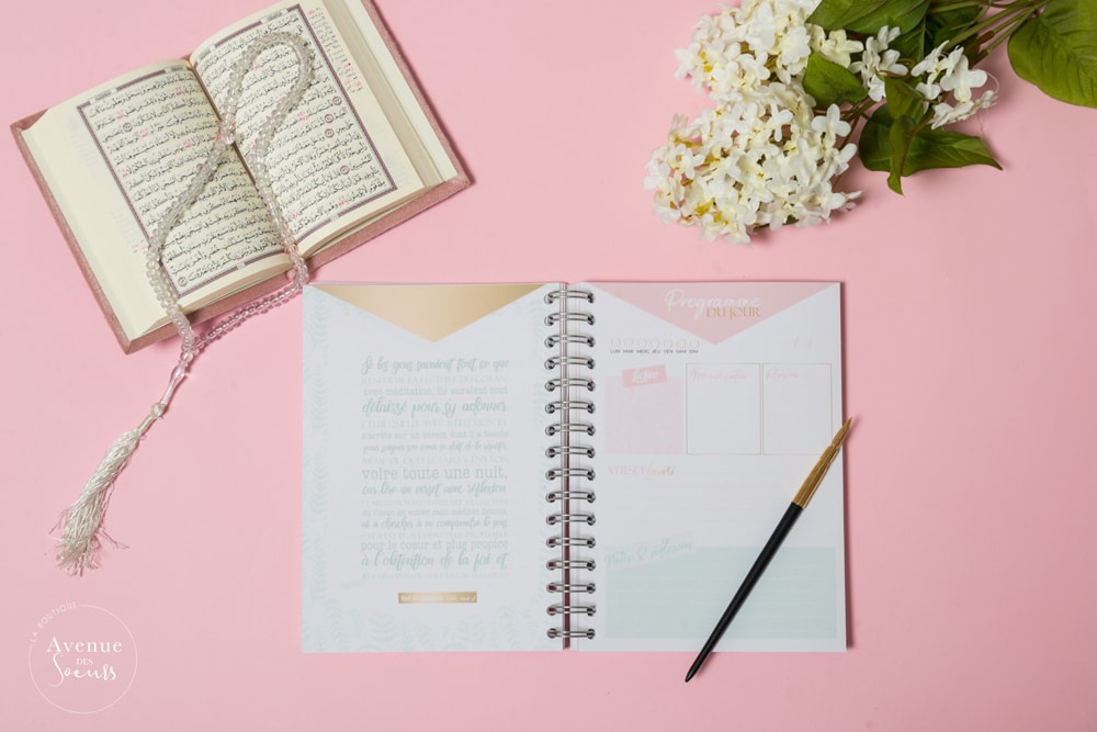 Citation Coran journal Iqra-min